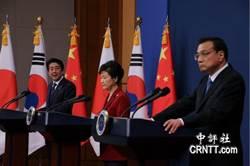 社論-從中日韓FTA看台灣突圍之道