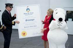 卡通明星史努比 獲頒達美航空榮譽機長