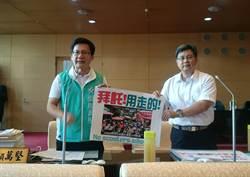 以色列人看台灣傳統市場 「只有髒亂與機車」