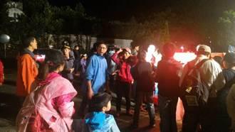 新北童軍團70人 金瓜石登山迷路受困獲救