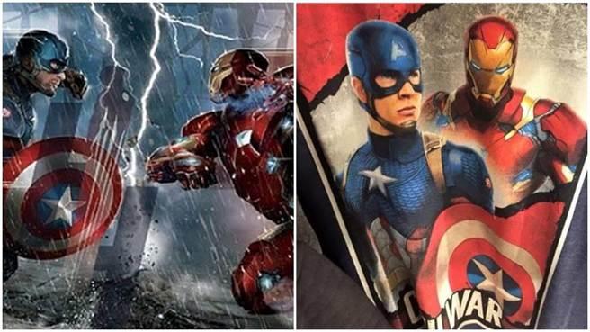 《美國隊長3》的全新概念圖釋出?(圖/翻攝於漫威影業《美國隊長3:英雄內戰》、Alan Lopez的推特)