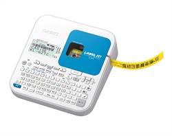 方便歸檔分類 卡西歐新一代專業標籤機上市
