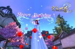 《完美世界2 Online》11/4全新改版