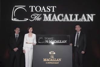 Macallan「Mind酒館」敦峰開幕 打造Edition No.1獨特品飲體驗