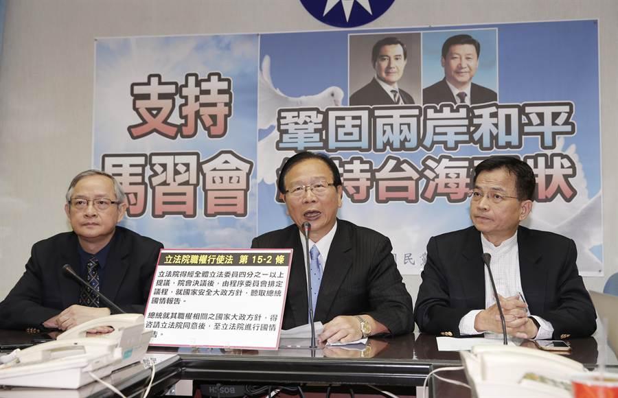 國民黨立法院黨團表達支持馬習會,已發動連署,要求馬總統到立法院做國情報告。(姚志平攝)
