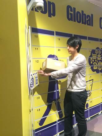 雅虎香港推電子儲物櫃 運費省一半