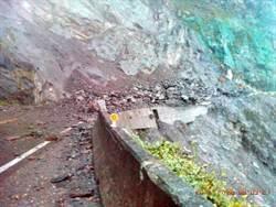 蘇花公路149.7K坍方中斷 預估9時搶通
