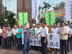 抗議馬習會  民進黨高市議員蕭永達打臉黨中央