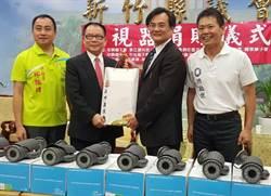 科技公司贈高科技監視器材 助維護竹縣治安
