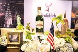 Glenfiddich全新品牌形象廣告  重現1963單一麥芽威士忌先鋒者