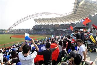 中市府將直播12強棒球 邀球迷為中華隊加油