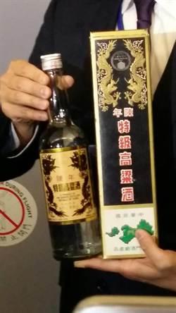 馬習晚宴「和平之酒」 高華柱送兩瓶珍藏的金門陳高