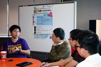 科技達人經驗談 勞動部為科技青年開一扇窗