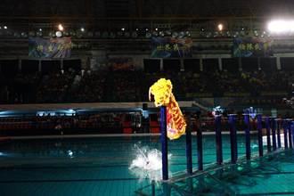 《高雄戲獅甲舞獅大賽》 香港隊踩空落水
