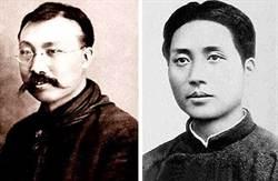 毛澤東稱誰為此生真正的老師?