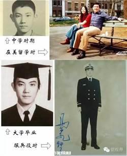 陸媒解禁馬英九敏感照片?