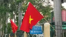 TPP最大贏家 越南