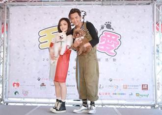 小鬼、徐佳瑩宣傳「以領養代替購買」