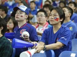 12強賽 中華隊需要人氣與手氣