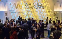 2015鐘錶與奇蹟最潮20錶 Watches & Wonders
