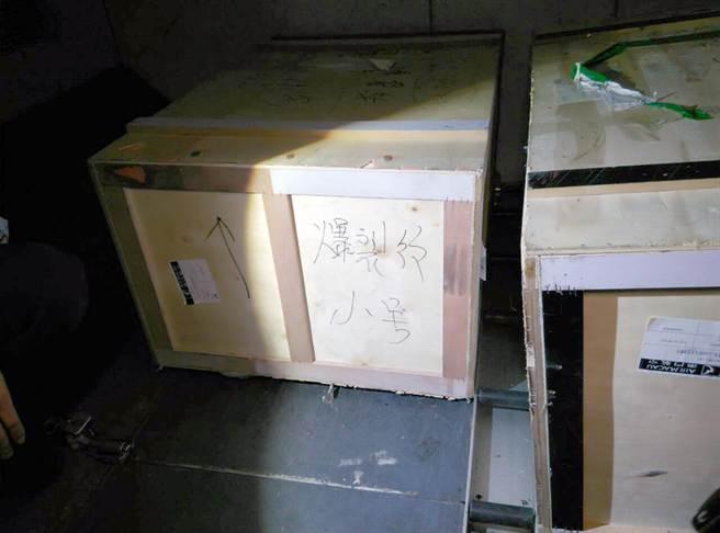 工作人員在下行李時,發現機上有二個木箱上寫有「爆裂紋」字樣,疑似爆裂物。(陳麒全翻攝)