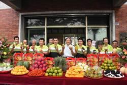 彰化縣農產嘉年華將提供萬斤水果吃免驚