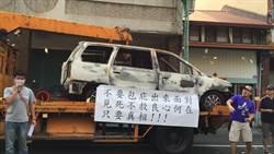 女疑似感情糾紛燒炭身亡 家屬到消防隊抗議
