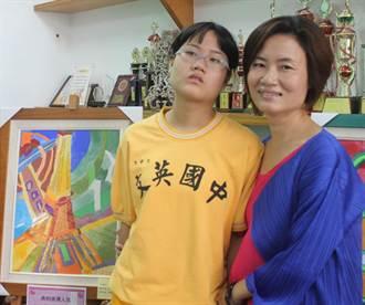 父母悉心照料 自閉兒王妤文從繪畫表達情緒