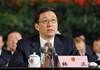 韓正:上海堅決擁護中央決定