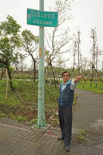 冬山鄉一街道牌遭颱風吹歪 民眾走錯路