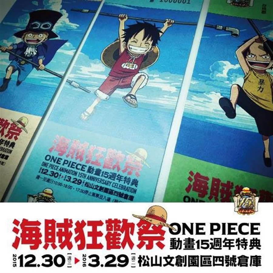 《ONE PIECE~航海王~》經典角色薩波(左起)、魯夫與艾斯兒時模樣成套票組合,吸引粉絲瘋狂搶購。(時藝多媒體提供)