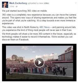 讓你身歷其境 手機能看臉書360度影片