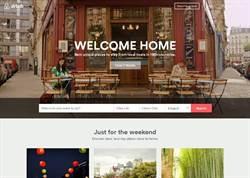 租房不再煩惱 Airbnb推新定價系統