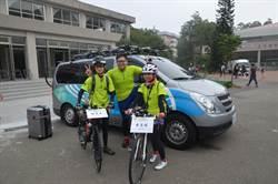 中華大學畢業生創自行車公司  環島10天