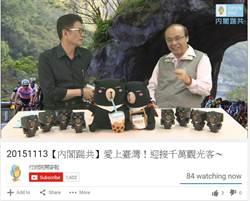 交長陳建宇上內閣踹共 回答網友問題