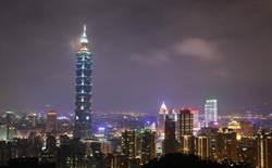 哀悼法國恐攻死難者 台北101點亮紅白藍三色燈光