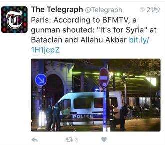 巴黎恐攻 武裝份子高喊:一切為了敍利亞