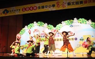 全國中小學客家藝文競賽 美濃、五甲國中勇奪第一名