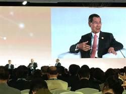 ABAC演講 蕭萬長分享輔導創新創業經驗
