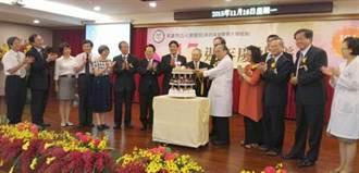 高市小港醫院 「台灣人體生物資料庫」揭牌