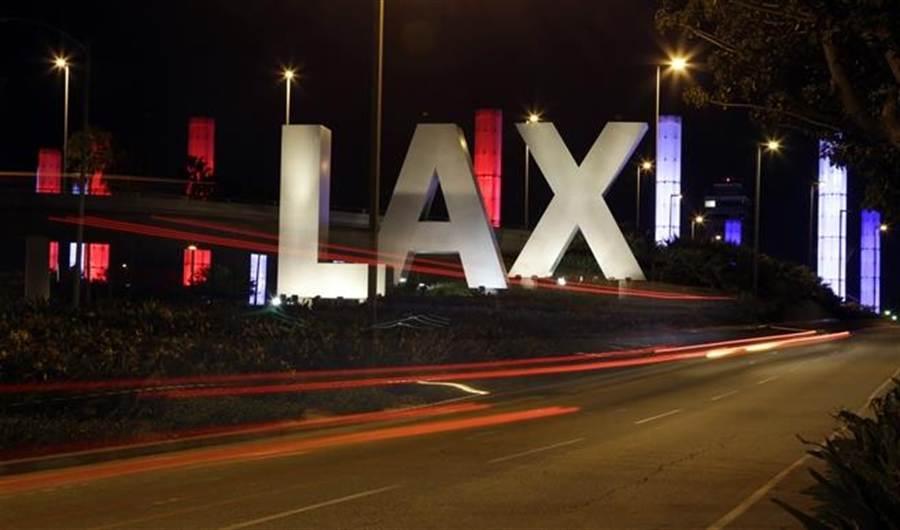 美國洛杉磯國際機場。(美聯社)