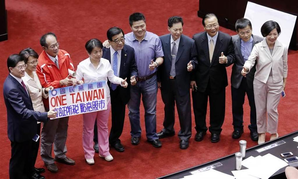 國民黨立委在議場內拿著標語合影留念。(姚志平攝)