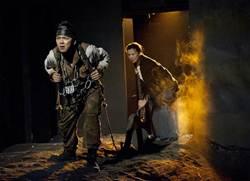 中國國家話劇院《紀念碑》登臺 道出戰爭的殘酷與人性的複雜
