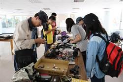 中興大學遺失物拍賣會 800件物品便宜賣