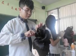 高三男玩狗毛、女生頭髮 玩出美髮金手獎