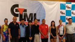 中華鐵人三項大聯盟成立 明年5月辦3場大賽