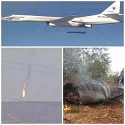 誕生40年首次實戰 俄機射戰斧斯基竟爆炸失靈