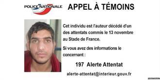CNN:找到巴黎恐攻嫌犯手機