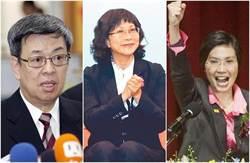 劉屏專欄-副總統就像第二節火箭