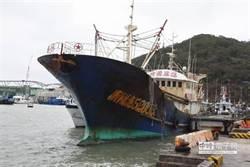 司法首例 陸船長越界捕撈判沒入漁船定讞